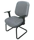 Cadeira Ergonômica Aproximação S